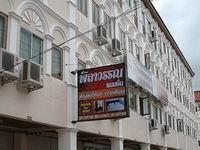 signboard-25.jpg